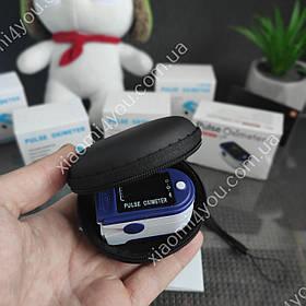 Пульсоксиметр для измерения пульса и кислорода + кейс в подарок! PulseOximeter оксиметр на палец
