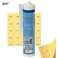 Клей для полиуретановой тактильной плитки 0,47кг однокомпонентный