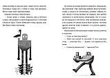 Детская книга Спасение Дикого Робота Для детей от 6 лет, фото 3