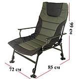 Карповое кресло Ranger Wide Carp SL-105 RA 2226, фото 2