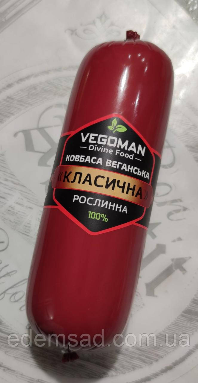 Ковбаса соєве без глютену VEGOMAN, 500г