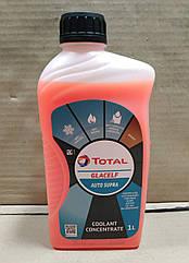 Антифриз концентрат Renault Lodgy (красный) 1л Total Glacelf Auto Supra (высокое качество)
