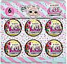 L.O.L. Surprise! Confetti Pop  - Набір лол конфеті із 6 (ЛОЛ 6 Pack  Re-Released перевипуск набір із 6 кульок), фото 4