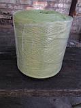 Шпагат полипропиленовый 1000 текс(1 кг-1000м), фото 7