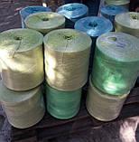 Шпагат полипропиленовый 1000 текс(1 кг-1000м), фото 10