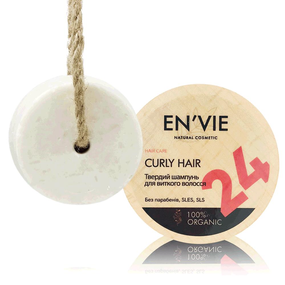 "Твердый шампунь для вьющихся волос ""Curly Hair"" 80 г. En`vie Natural Cosmetic"