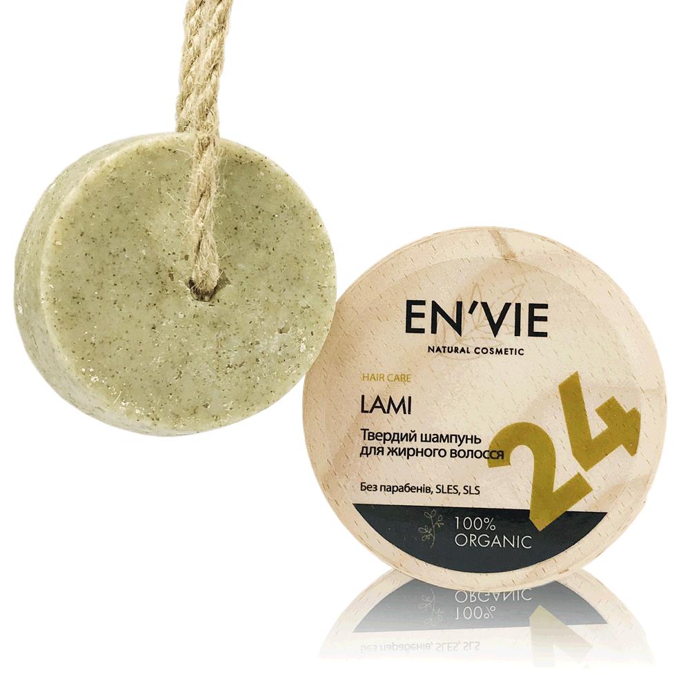 """Твердий шампунь для жирного волосся з аюрведичні пудрами """"Lami"""" 80 р. En'vie Natural Cosmetic"""
