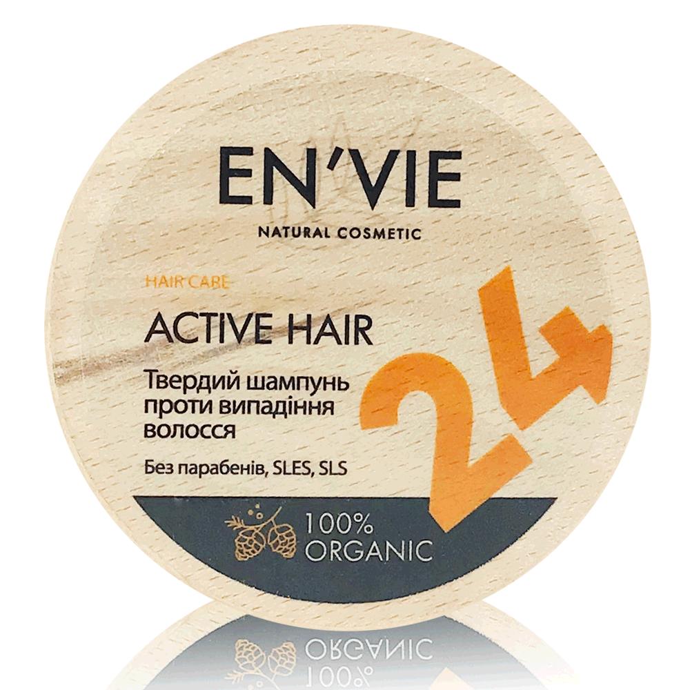 """Твердий шампунь для росту волосся """"Active Up"""" 80 р. En'vie Natural Cosmetic"""