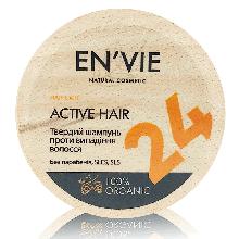 """Твердый шампунь для роста и против выпадения волос """"Active Up"""" 80 г. En'vie Natural Cosmetic"""