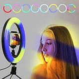 Кільце LED RGB лампа світло MJ26 см зі стійкою 1.6 м веселка, кольорова селфи підсвічування Кільцева,, фото 4