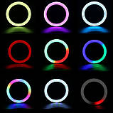 Кольцевая лампа для тик тока LED RGB MJ36 (36 см) 3 крепление Разноцветная кольцевая лампа Селфи кольцо RGB, фото 7