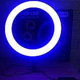 Кольцо LED RGB лампа свет MJ38 (38 см) (1 крепление) радуга, цветная селфи подсветка Кольцевая светодиодная, фото 6