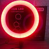 Кольцо LED RGB лампа свет MJ38 (38 см) (1 крепление) радуга, цветная селфи подсветка Кольцевая светодиодная, фото 7