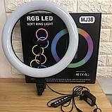 Кольцо LED RGB лампа свет MJ38 (38 см) (1 крепление) радуга, цветная селфи подсветка Кольцевая светодиодная, фото 5