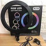Кольцо LED RGB лампа свет MJ38 (38 см) (1 крепление) радуга, цветная селфи подсветка Кольцевая светодиодная, фото 9