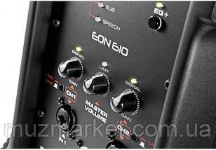 Активна акустична система JBL EON610, фото 3