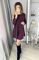 Женское нарядное люрексовое платье, фото 1