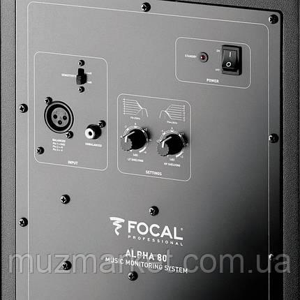 Студійний монітор Focal Alpha 80, фото 2