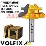Фреза VOLFIX №2 D38 d8 для кутового зрощування деревини (мікрошип) (марошип) по дереву FZ-120-552 d8, фото 4