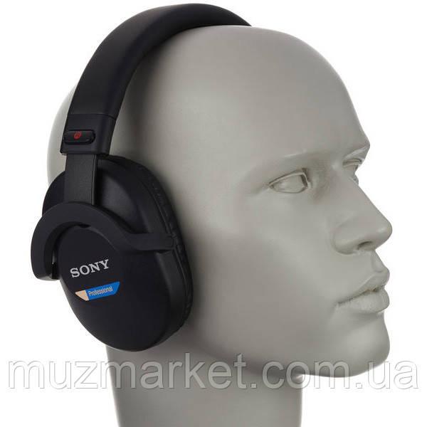 Наушники Sony Pro MDR-7510