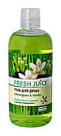 Гель для душа Fresh Juice Lemongrass & Vanilla - 500 мл.