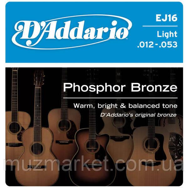 Струны для акустической гитары D`ADDARIO EJ16 PHOSPHOR BRONZE LIGHT 12-53