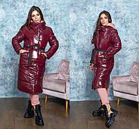 Р 44-50 Пальто-одеяло оверсайз 23237