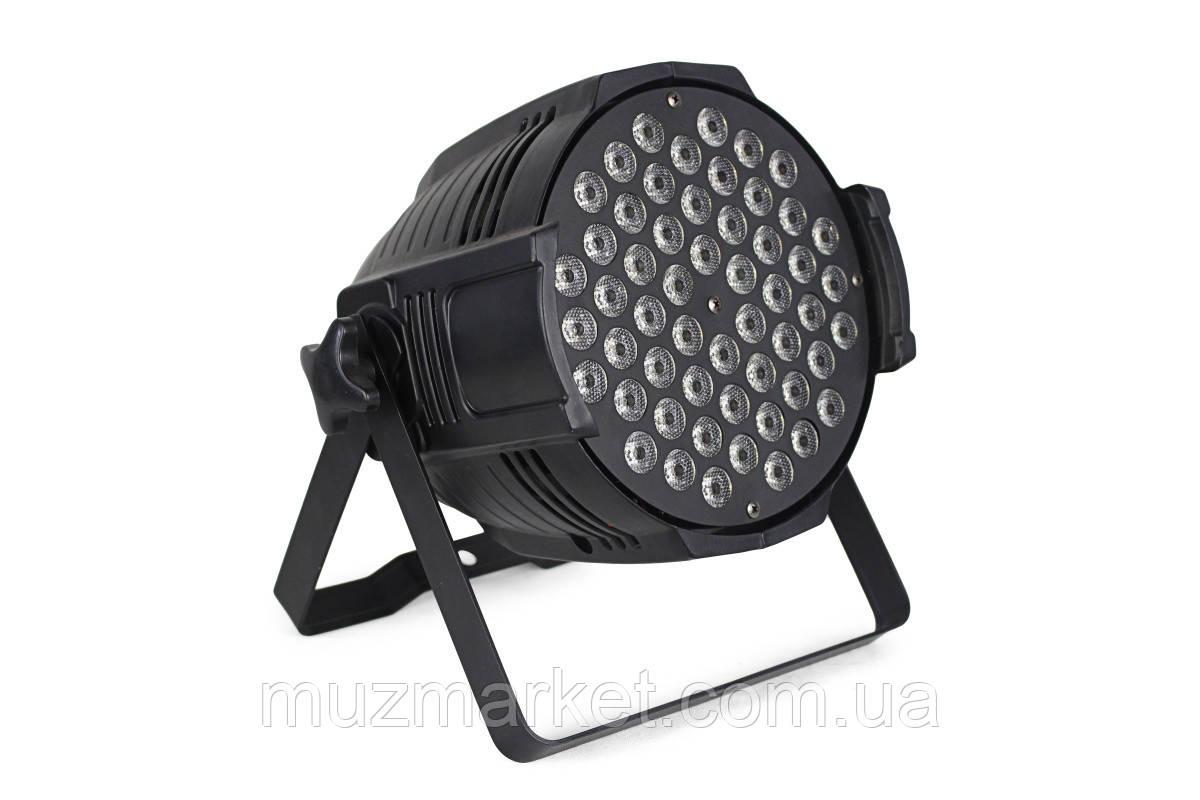 Світлодіодний прожектор Free Color UV P543