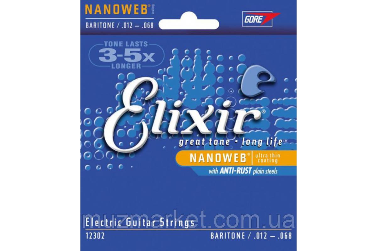Струни для електрогітар ELIXIR NANOWEB BARITONE