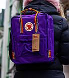 Молодежный женский рюкзак сумка канкен радужный фиолетовый Fjallraven Kanken 16 с радужными ручками, фото 6