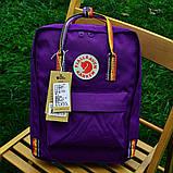 Молодежный женский рюкзак сумка канкен радужный фиолетовый Fjallraven Kanken 16 с радужными ручками, фото 3