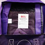Молодежный женский рюкзак сумка канкен радужный фиолетовый Fjallraven Kanken 16 с радужными ручками, фото 9