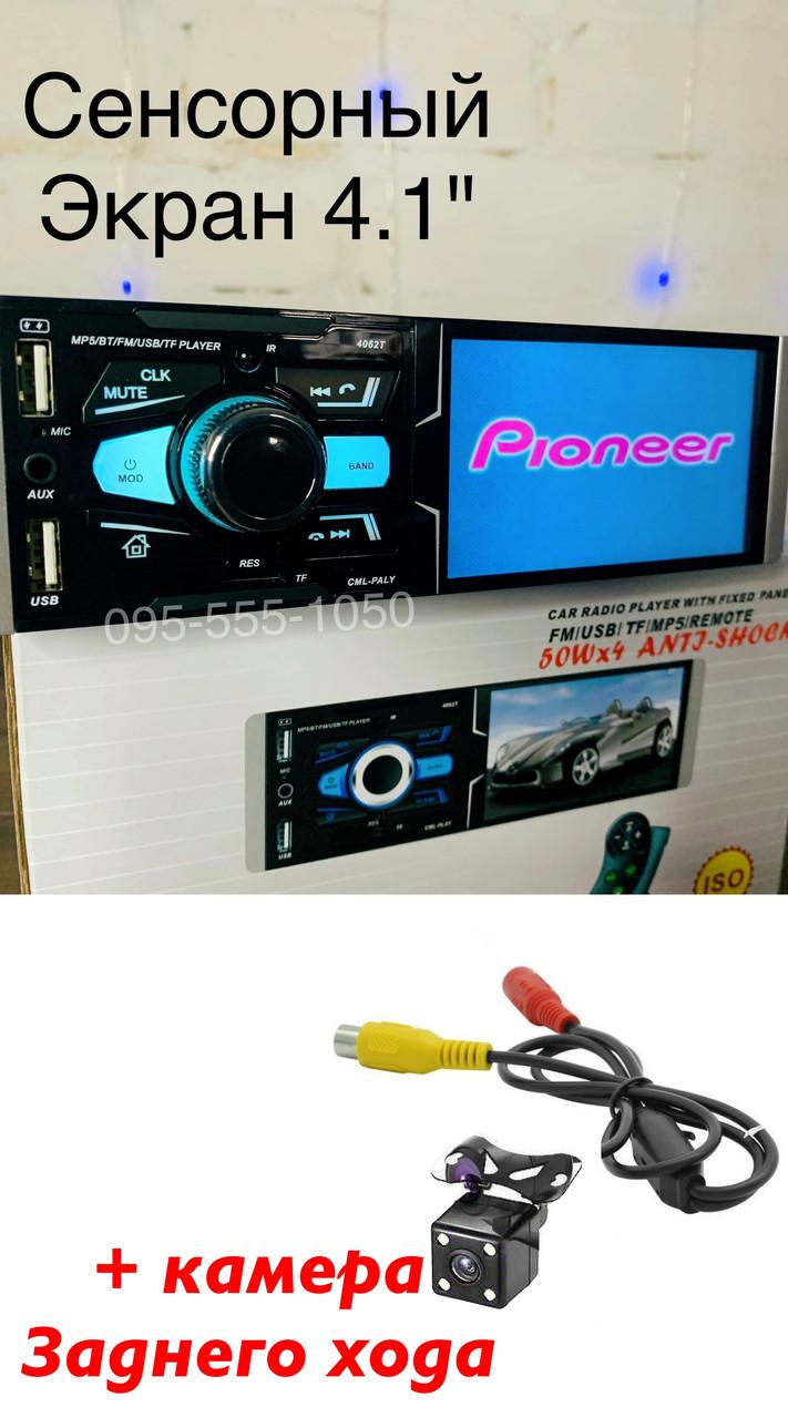 Автомагнітола з екраном 1din Pioneer з камерою Блютуз\USB\micro SD + пульт на кермо