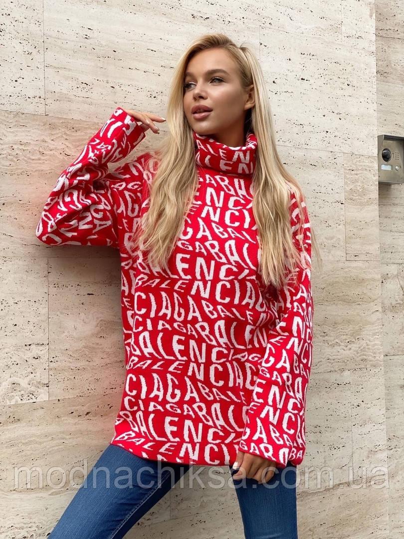 Женский свитер с принтом