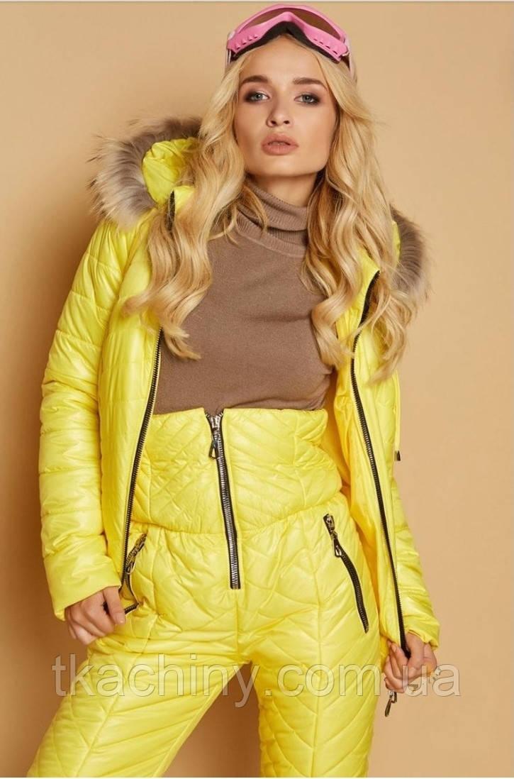 Костюм теплий жіночий зимовий, лижна куртка і штани