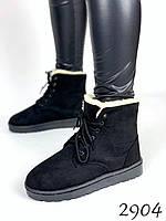 Женские зимние теплые ботинки на шнуровке 39 размер стелька 24.5 см