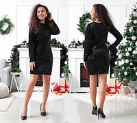 Женское нарядное облегающее платье с пайетками Kerry, фото 1