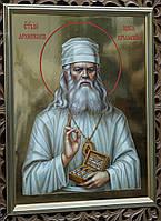Святитель Лука Крымский, фото 1