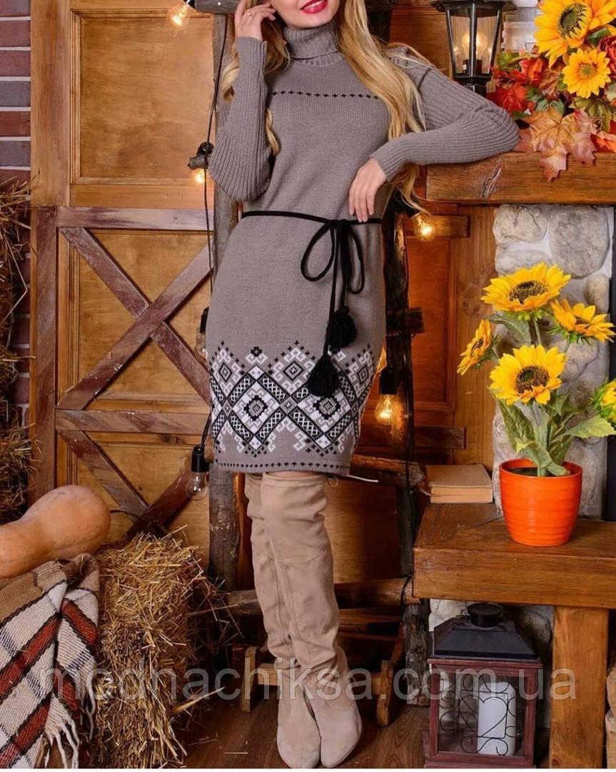 Платье вязаное с орнаментом
