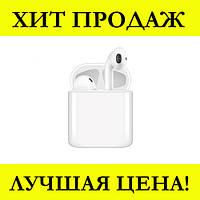 Sale! I20XS TWS наушники