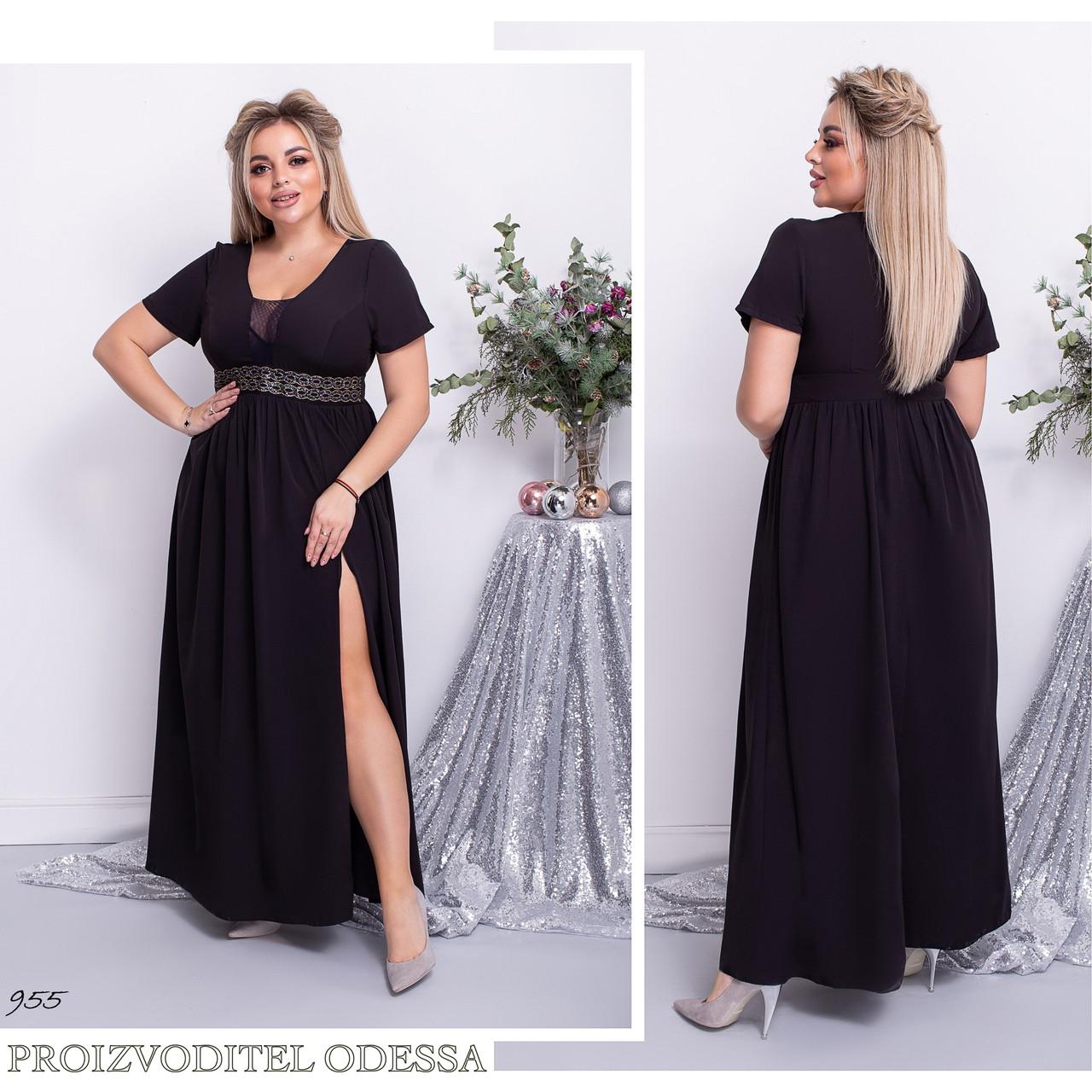 Платье вечернее длинное V-образный вырез софт 48 50 52 54 56 58 60 62