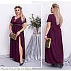 Платье вечернее длинное V-образный вырез софт 48 50 52 54 56 58 60 62, фото 2