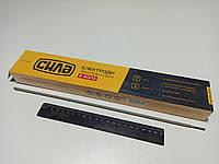 Электроды сварочные СИЛА (699902) Е 60/13 d 3 мм х 2,5 кг (цена за упак.)