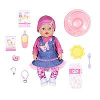 Кукла Zapf Creation Baby Born Нежные объятия Джинсовый лук с аксессуарами 43 см (831298)