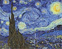 Картина по номерам + алмазная мозайка Звёздная ночь. Ван Гог