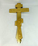 Хрест священика требні 26×14,5×1,5 см, фото 3
