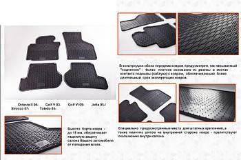 Seat Leon 2005-2012 гг. Резиновые коврики (4 шт, Stingray Premium)