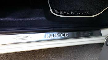 Renault Kangoo 1998-2008 гг. Накладки на пороги Carmos (нерж.)