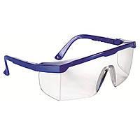 Очки  защитные Univet 511 (Юнивет) покрытие от царапин, синяя оправа