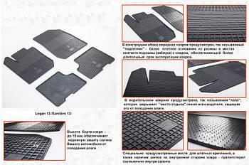 Renault Logan MCV 2013↗ гг. Резиновые коврики (4 шт, Stingray Premium)